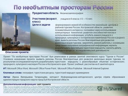 77 Трудового кодекса Российской Федерации.