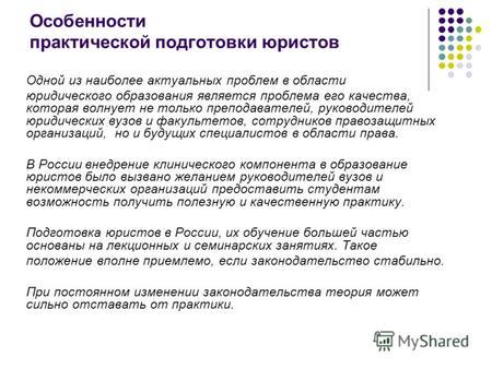 Статья градостроительного кодекса 55
