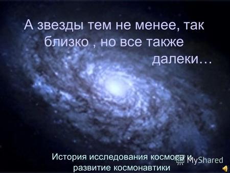 Иследователи космоса похожие на гагарина фотоъ фото 356-162