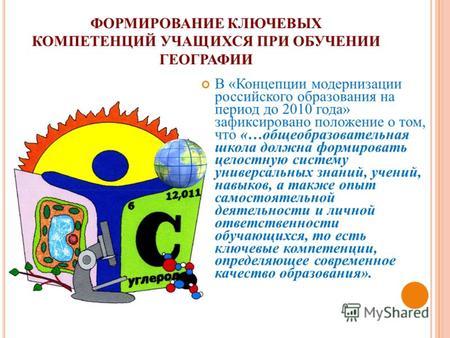 """Презентация на тему: """"Основные показатели результатов и ...: http://www.myshared.ru/slide/720285/"""