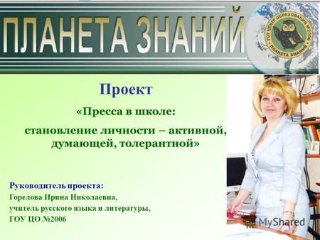 Лукашенко не понадобилась виза в Европу, чтобы одарить