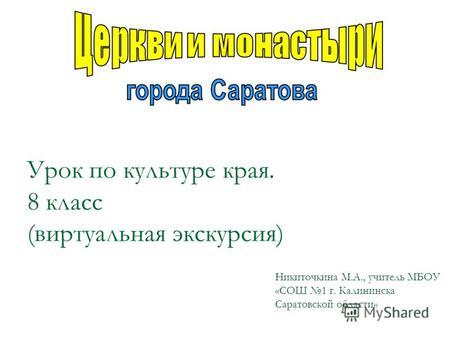Где находится город задонск