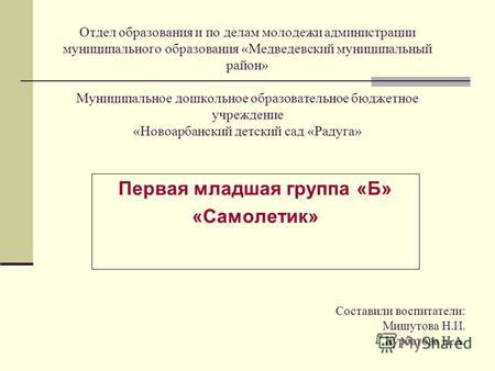 Воронежская областная клиническая больница лечение