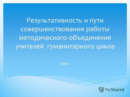Уважаемый родитель!!!! | МКОУ СОШ с.Комсомольское