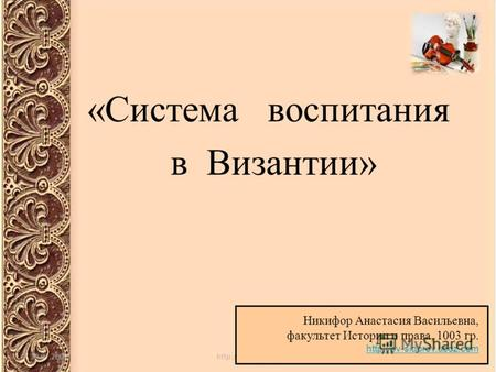 Тест Культура Древней Руси 10 Класс