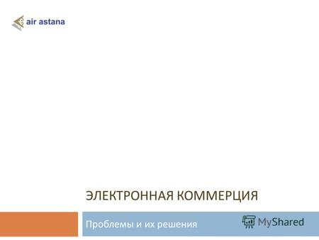 презентация портала правовой статистики