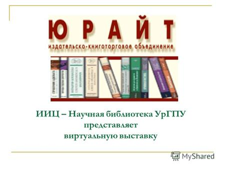 Экологическое право 4-е изд., пер. и доп. Краткий курс лекций