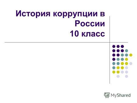 венера оренбург одноклассники