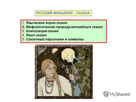 Магидович очерки по истории географических открытий читать