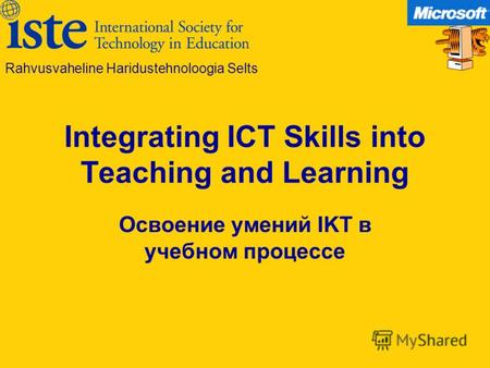 Integrating ICT Skills into Teaching and Learning Освоение умений IKT в учебном процессе Rahvusvaheline Haridustehnoloogia Selts.
