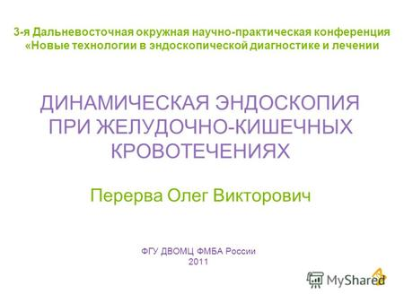 Сперанского детская больница официальный сайт цены