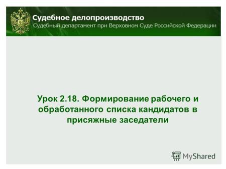 Приемная комиссия РГПУ им. А. И. Герцена ждет абитуриентов