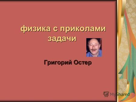Положение «О призыве на военную службу граждан Российской...»