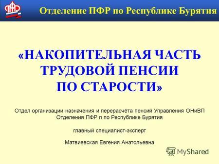 Пенсия в москве в 2016 у работающих