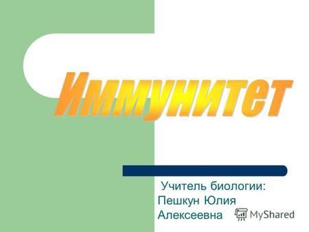 Официальный сайт МБОУ СОШ N 18 г. Энгельса Саратовской области