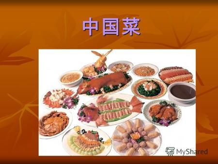 Сколько по времени готовить мясо свинины в духовке