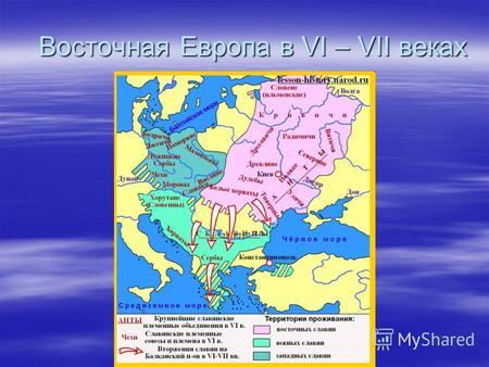 готовая презентация по истории на тему древнерусское государство