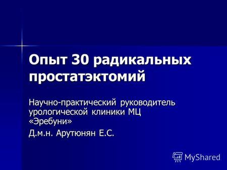 Иркутская область куйтунская районная больница