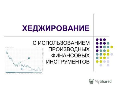 По данным официальных Интернет-сайтов банков.