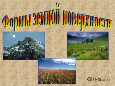 Казино вулкан Питерка загрузить Вулкан играть на телефон Сорск загрузить