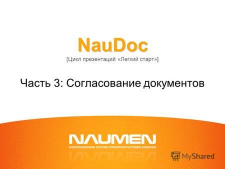 картинки для презентации документов