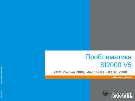Obr.: 70-121dIssued by Iskratel; All rights reserved Проблематика SI2000 V5 Михаил Соколов УФМ Россия 2008, Иволга 01.- 02.10.2008.