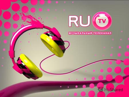 скачать музыку с канала rutv