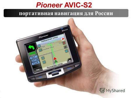 Gps навигатор hyundai gh 801