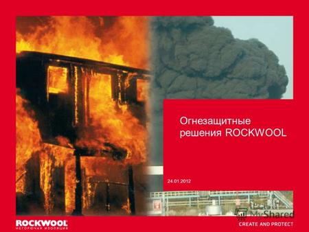 Огнезащитные решения ROCKWOOL Meeting/Event name – Month date, 2011, Type of event, Country – Arial regular size 8 24.01.2012.