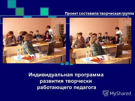 учебный план работы доу на 2016-2017 учебный год по фгос в доу москва
