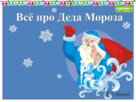 Тимберленд купить в москве зимние мужские