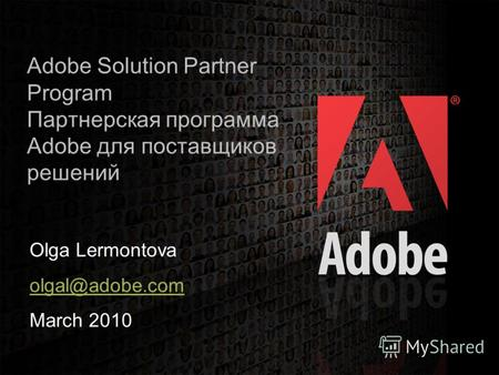 2006 Adobe Systems Incorporated. All Rights Reserved. 1 Adobe Solution Partner Program Партнерская программа Adobe для поставщиков решений Olga Lermontova.