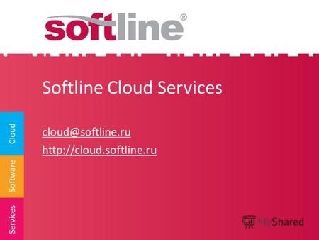 Software Cloud Services Softline Cloud Services cloud@softline.ru