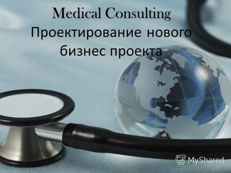 консультация юристов в реальном времени