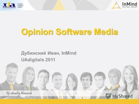 Opinion Software Media Дубинский Иван, InMind UAdigitals 2011.