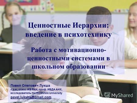 Работа в Москве. Поиск резюме и вакансий в Москве
