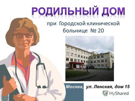 Клиника ветеринарной медицины санкт-петербург