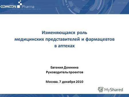 Болгария новости сегодня видео