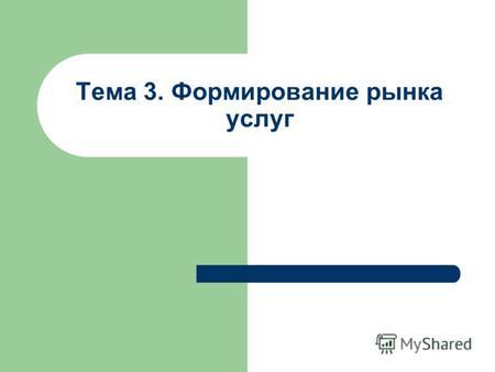 Медицинское оборудование для технического обеспечения сервисов в домоведении база сертификатов и регистрационных удостоверений на медицинское оборудование