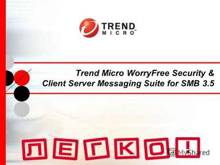 Trend Micro WorryFree Security & Client Server Messaging Suite for SMB 3.5.