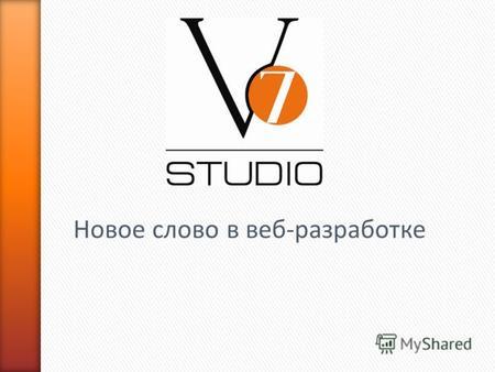 Лицензиуется ли деятельность по созданию и продвижение сайтов продвижение сайта в Северобайкальск