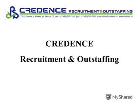 CREDENCE Recruitment & Outstaffing. Год основания:2004 Специализация:услуги по аутсорсингу функций управления персоналом Аутстаффинг Организация кадрового.