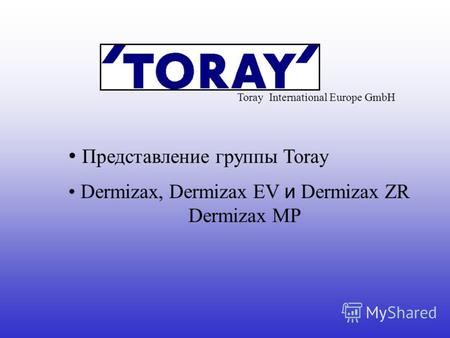 Toray International Europe GmbH Представление группы Toray Dermizax, Dermizax EV и Dermizax ZR Dermizax MP.