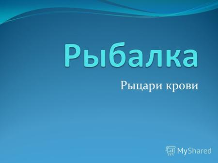 Ярослав Зуев. Трилогия Проект Земля.