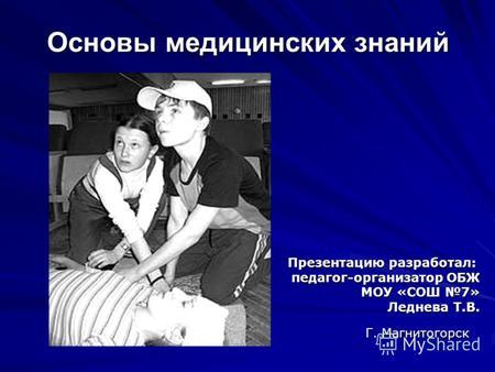 seksi devochki foto sexy ledy 2 22 www hooligani ru