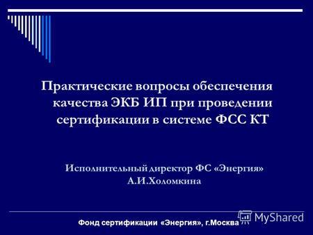Администрация муниципального образования «Мезенский район»