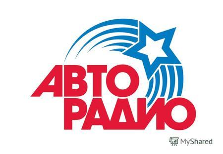 Рейтинг радиостанций в Екатеринбурге  рейтинг Делового