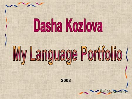 2008 All about me Name: Dasha Kozlova Age: eleven Date of birth: 22/09/1996 Place of birth: Spassk Im in my third year of English. My English teachers.