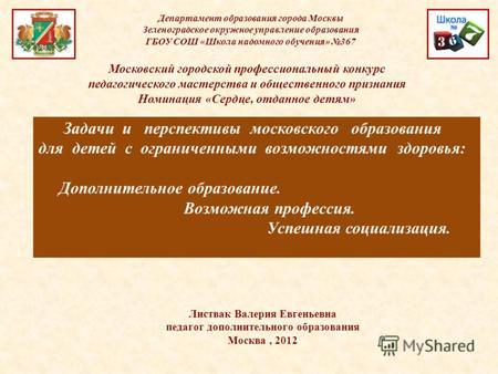 выпускные футажи 2012 для детсада