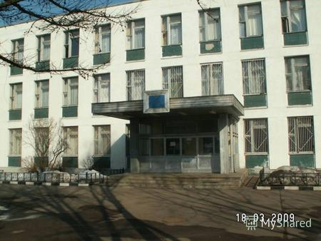 Юридический адрес: 109548, Москва, улица Гурьянова, д 15 353-68-50 E-mail School1085@rambler.ru Государственное образовательное учреждение Центр Образования.